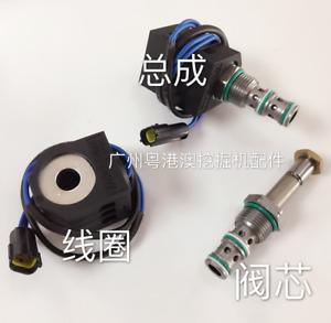 Excavator Doosan Daewoo DH150-7/DH220-5/225-7 solenoid valve assembly