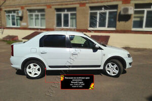 Wheel arch linings for Renault Logan 2010-2013