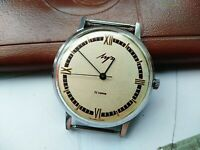 Luch Ultra Slim Vintage Soviet Wrist Watch  USSR Original Watch cal.2209