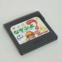 Game Gear NAZOPUYO Nazo Puyo Cartridge Only Sega gg