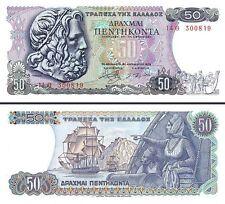 Greece 50 Drachmai 1978 , UNC , P-199a