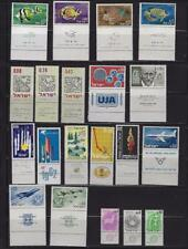 Israel 1962 MNH Tabs & Sheets Complete Year Set