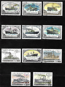 USSR ... Collection of postage stamps portraying Ships  .. 5027