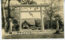 1930s Postcard Kamikawa Shrine Asahikawa Japan (16)
