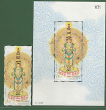 THAILAND 2010 Chinese Goddess 2 (with S/S)