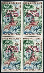 [P15021] Niger 1969 : 4x Good Very Fine MNH Airmail Overp. Stamp in Block - $50