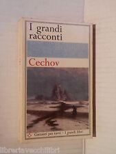 I GRANDI RACCONTI Anton P Cechov Garzanti per tutti 1965 libro romanzo narrativa