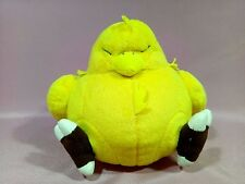 "Vintage FINAL FANTASY XII Online BIG FAT 6"" CHOCOBO Plush BANPRESTO PRIZE 1997"