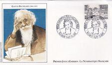 Enveloppe 1er Jour BAR-SUR-AUBE 23/06/1984 Gaston BACHELARD dessin combet timb.