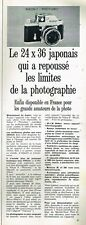 L- Publicité Advertising 1962 Appareil photo Nikon Photomic