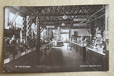 More details for welwyn garden city hertfordshire real photographic postcard