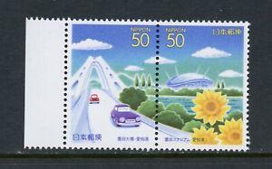 D357  Japan  2001  Automobile City - Toyota     PAIR    MNH