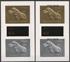 Guyana - 1994 Year Of Dogs China  silver gold Specimen MNH