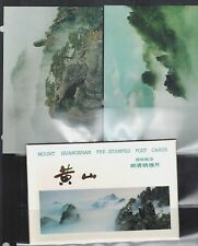 China  PRC Stamps:1985 Mount Huangshan Pre-stamped International Post Cards (10)