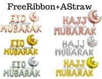 "16"" Eid Mubarak Balloons Hajj Mubarak Umrah Mubarak Decorations Bunting Baloons"
