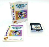 Dragon Quest Monster - Game Boy - Complet - NTSC-J / JAP