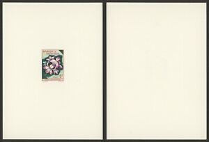 Upper Volta - Imperforate Miniature Sheet Proof Essay Mint Stamp Flowers S12