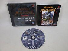 YUGEN GAISHA CHIKYU BOEITAI PS1 Playstation PS Import JAPAN Video Game p1