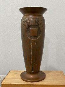 Antique German Eduard Hueck Jugendstil Art Nouveau Copper Vase