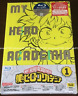 Boku no My Hero Academia Vol.1 First Limited Edition Blu-ray+CD+Booklet Japan