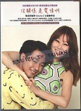 It's okay, that's love - Korean Drama OST Vol 2 Orange Caramel (2014) CD TAIWAN