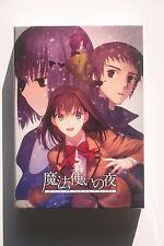 Mahoyo Witch on the Holy Night Visual Novel Brand New Factory Sealed