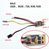 Para 1020 8520 720 N30 N20 6Ax2 Brushed ESC Dual Motor Speed Controller 1S/2S/3S