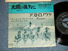 """ASTRONAUTS Japan ORIGINAL 7""""45 MOVIN' / BABY LET'S PLAY HOUSE"""