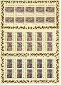 PALESTINIAN AUTHORITY 1998 MOSAIC FLOORS  SHEETS  MNH