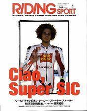 "RIDING SPORT No.348 MOTO GP Ciao,Super SIC ""Marco Simoncelli 58"" Forever.."