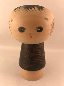 RARE 16cm Japanese Kokeshi Doll by Masao Watanabe  Handmade Wooden Made in Japan