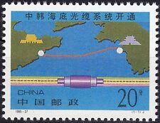 Prchina 1995-27, MER. #2684 ** Cina-Corea cavo sottomarino/Complete Set-MNH