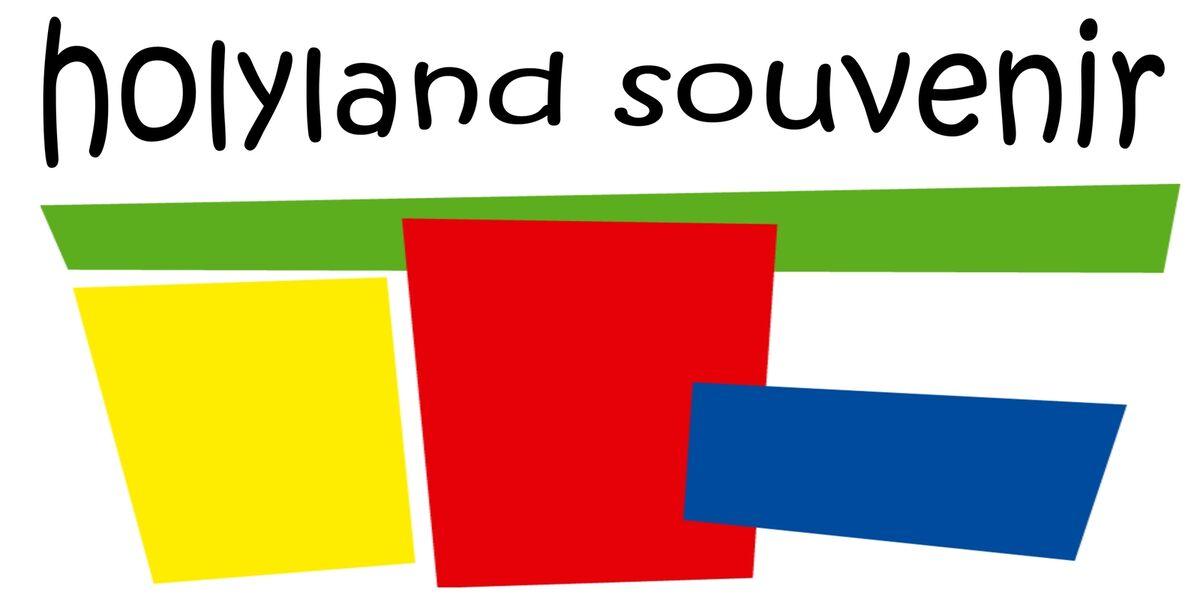 holyland souvenir