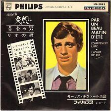"""MAURICE LECLERC """"PAR UN BEAU MATIN D' ETE"""" B.O. FILM 60'S EP PHILIPS 3089"""