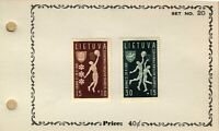 1939 Lithuania   European Basketball 🏀Championship Issue Stamp Set MVLH