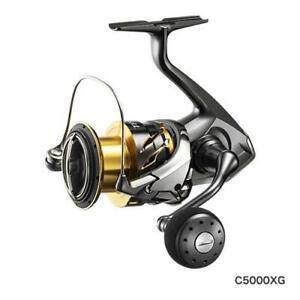 Shimano 20 TWIN POWER C5000XG Spinning Reel