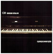 Okean Elzy - Supersimmetriya -  brand new - Digipak-Ukrainian CD