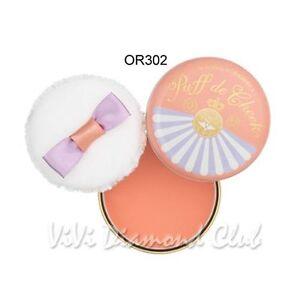 Shiseido MAJOLICA MAJORCA Puff de Cheek Blush ***OR302*** Apricot Macaron