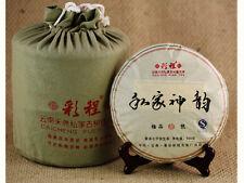 500g cake Yunnan raw puer tea puerh tea green tea SiJia ShenYun No. 8 Year 2013