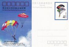 China 1989 5th World Parachuting Championships Postal Stationary Card unused