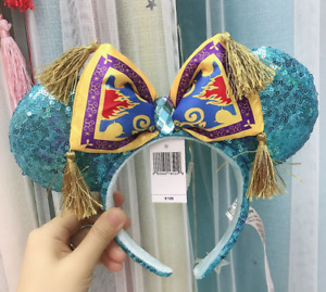 Aladdin Jasmine Magic Carpet Bow Sequined Minnie Ears Headband NEW