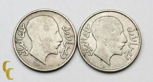 1931 Iraq 50 Fils Silver Coins Lot of 2 KM# 100