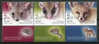 Israel 2019 MNH Endangered Mammals Foxes Dormouse 3v Strip Wild Animals Stamps