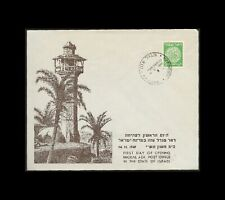 ISRAEL 1949 MIGDAL AZA POST OFFICE OPENING COVER 14.11.1949