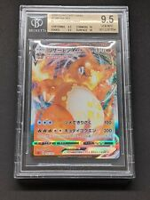 BGS 9.5+ Japanese Charizard Vmax V Max Starter Deck Pokemon Card