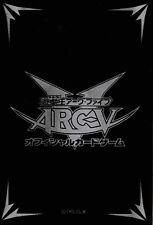 (100) Yu-Gi-Oh! Arcv Card Sleeves - Black Yu-Gi-Oh! Sleeves