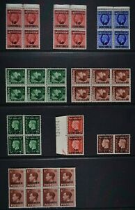 M. AGENCIES, KGV - KGVI, a collection of nine stamp blocks to sort, UM condition