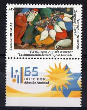 2013 STAMP MNH JOINT ISSUE URUGUAY ISRAEL ANNUNCIATION OF SARAH BIBLE JUDAICA