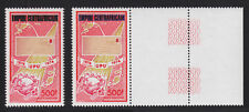 Central African Rep Sc C159, v Mnh. 1977 Upu, 2 ovpts