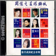 CD 1993 Sharity Superstar Concert 闗懷之星耀狮城 慈善義演纪念專輯  Wang Jie Nicky Wu #4084